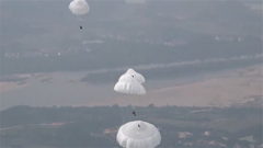 贛東某地 特戰隊員攜裝低空傘降