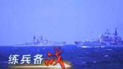 """【海軍 展望""""十四五""""·全面加強練兵備戰】 為戰而生 多型艦艇東海開展編隊攻擊"""