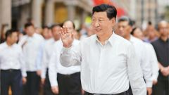 習近平:國家中長期經濟社會發展戰略若干重大問題