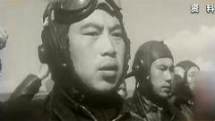 空4師進駐浪頭機場 李漢首開戰功擊落敵機