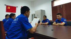 西昌卫星发射中心科技人员学习贯彻党的十九届五中全会精神