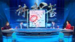 """萬里空域無人飛 """"米格走廊""""緣何成為""""聯合國軍""""飛行禁區?"""
