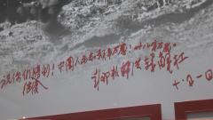 【紀念中國人民志愿軍抗美援朝出國作戰70周年】三十八軍與八勇士:舍生忘死 戰斗到底