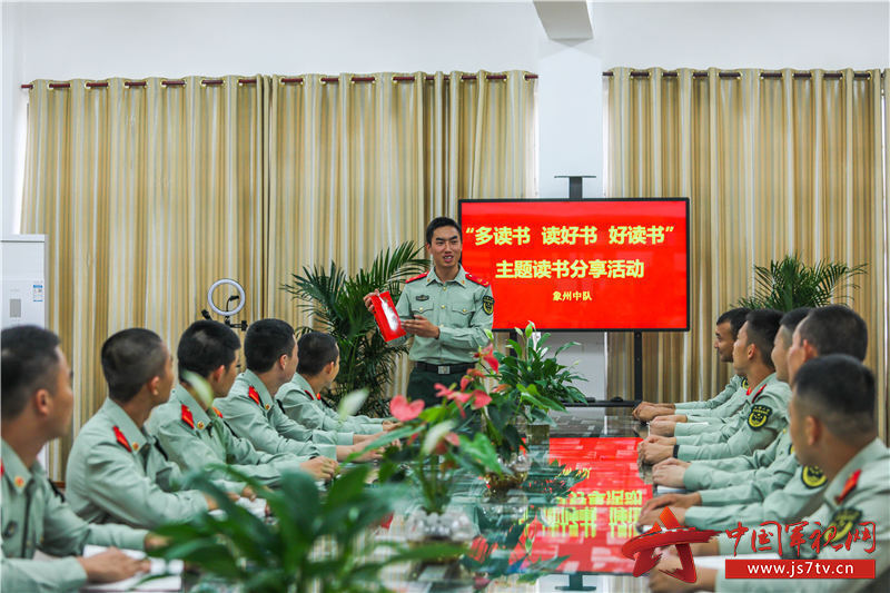 1、2020年11月3日,武警官兵和战友分享好书。