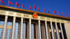 为全面建设社会主义现代化国家开好局起好步——论学习贯彻党的十九届五中全会精神