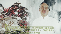 【军旅文化点击】退役老兵鲁石的文化记忆