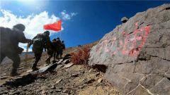 西藏阿里:用腳步丈量國土 把青春鑄成界碑