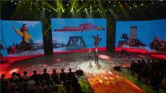 《老兵你好》20201107 英雄禮贊—— 紀念中國人民志愿軍 抗美援朝出國作戰70周年特別節目