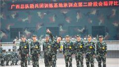 武警广西总队:百炼成钢 新兵军事会操露锋芒