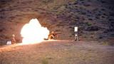 火箭筒射擊