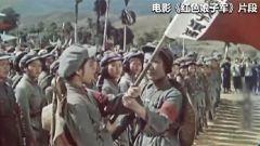 头戴高筒帽渡海作战 海南岛上有个红色娘子军