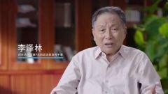 【抗美援朝記憶】志愿軍老戰士李澤林:為了家人為了祖國,堅持戰斗!