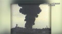 """""""油火順著油罐就流淌出來"""" 消防老兵講述油罐群爆炸救援經歷"""