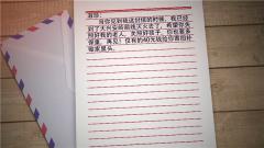 森林大火告急 消防戰士僅留下一封信和40塊錢