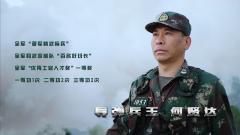 """【领航强军影像志】""""导弹兵王""""何贤达:一个人  一个梦  一辈子"""