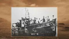 接舷戰:艦艇拼刺刀 跳幫抓俘虜
