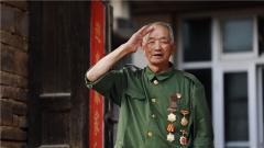【第一军视】92岁老兵史君高:战斗中失去三个手指 腿部至今留有弹片