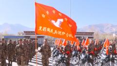 西藏首支黑頸鶴民兵巡護分隊成立
