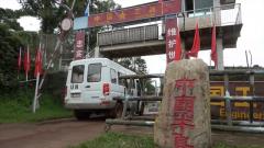 中國赴剛果(金)維和官兵接種埃博拉疫苗