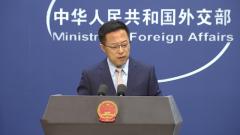 中國外交部:堅決反對任何形式的美臺官方往來和軍事聯系