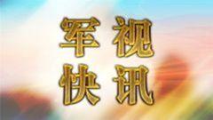 """發射成功!""""長五""""將""""嫦五""""順利送入預定軌道"""