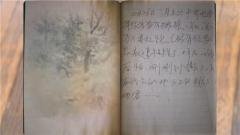 【影像志】父親的戰地日記