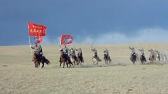 彪悍勇猛 來認識這支草原民兵騎兵連