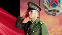 預告:《老兵你好》本期播出《把愛帶回侗鄉山寨——侗族老兵舒愛國》