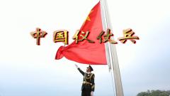 太帥了!這就是中國儀仗兵