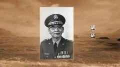 国民党变换战术:海空协同  数倍优势兵力反攻福建浙江沿海