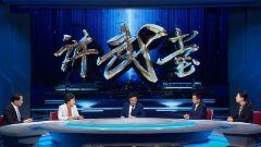 頻繁襲擾閔粵沿海,國民黨軍為什么選擇東山島作為進攻目標?
