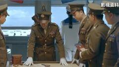 胡琏调四个主力团进攻  国民党空军炸桥阻断增援部队登岛