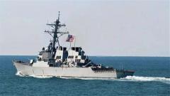 闖入俄領海兩公里 美軍驅逐艦想在俄家門口做什么?