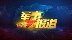 《軍事報道》 20201201海軍西寧艦艦長管啟武:逐夢深藍,劃出壯美航跡