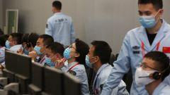 北京航天飛行控制中心精準操控 牽引嫦娥五號飛抵月面