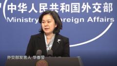 【澳大利亞總理稱推特配圖是假照片 】中國外交部:其真實目的是轉移視線 回避矛盾