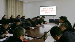 河南省清丰县14名退役士兵公开选岗,安置率100%,选岗率100%