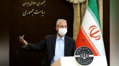 伊朗議會通過《反制裁戰略法案》綱要 伊朗政府:議會此舉無助于解除制裁