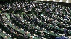 【伊朗重要核物理學家遭暗殺】伊朗議會通過《反制裁戰略法案》綱要