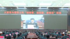 """火箭軍開展為退役士兵""""送政策、送技能、送崗位""""活動"""