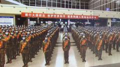 中國第七批赴南蘇丹維和步兵營出征
