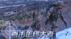 【直擊年終大考】 西藏軍區某合成旅:要戰勝敵人首先戰勝自己