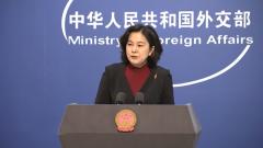 外交部:美澳合作擴張武備增加世界不穩定因素