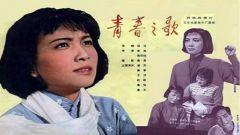 【军视观影团】《青春之歌》:被周总理称赞的电影背后有什么故事?