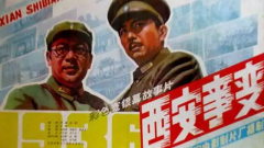 """【军视观影团】""""帅才""""导演讲述电影《西安事变》背后的故事"""