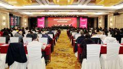 2020年全国优抚政策培训班暨优抚工作座谈会在重庆举办