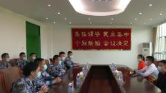 海南三亚:餐馆起火 海军战士挺身施救