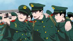 漫画|新兵毕业