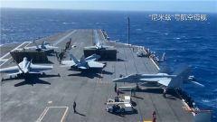 【美伊对抗持续加剧】专家解读:无人机可及时发现并打击目标 威慑美军