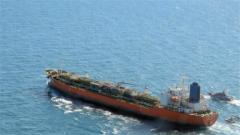 韩国船只被伊朗扣押 美国会点燃波斯湾的战火吗?